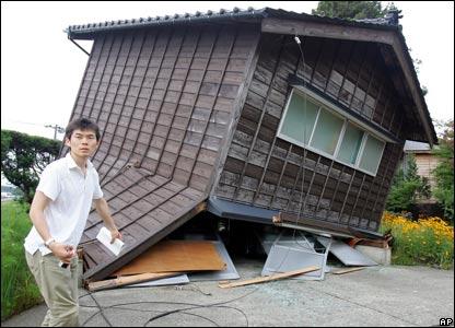 hous_quake_japan