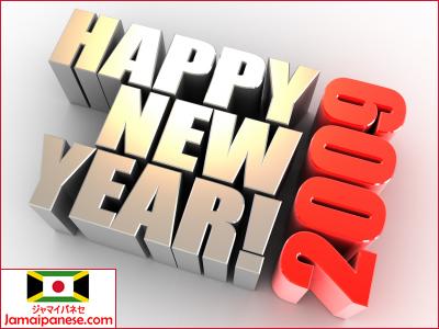 happy-new-year-2009-jamaipanese
