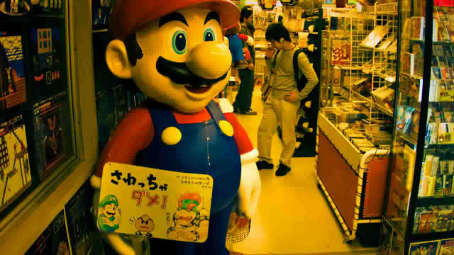 this-is-japan-mario