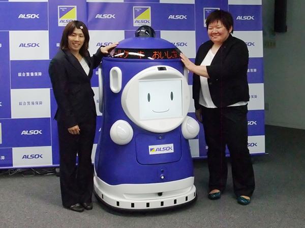 An9-PR-robot