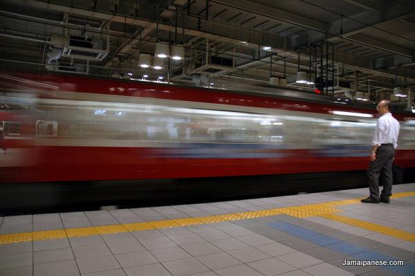 Keikyuu Line
