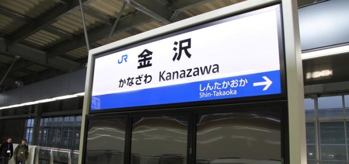 Hokuriku-Shinkansen-Tokyo-Kanazawa-bullet-train-2