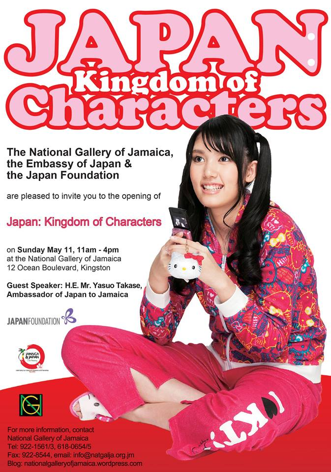 Japan-kingdom-of-characters-jamaica