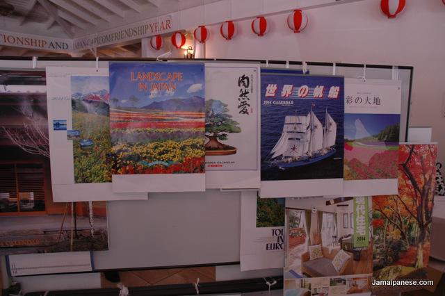 Japanese calendars 2014