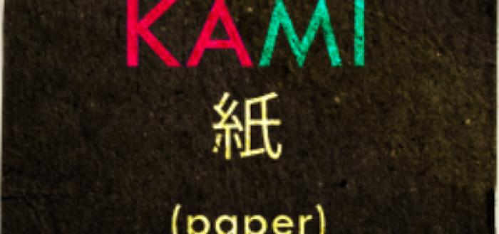 KAMI-paper-puzzle-game-logo