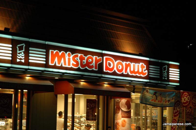 Nagoya-Japan-mister-donut