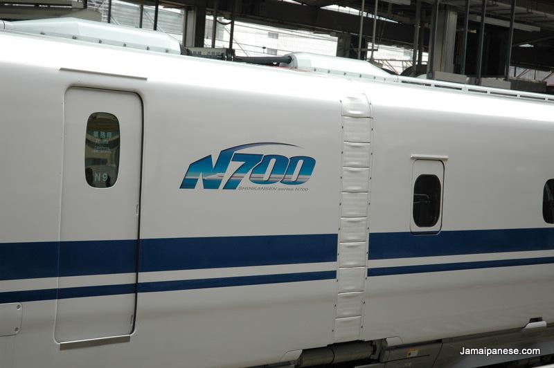 Nagoya-Japan-n700