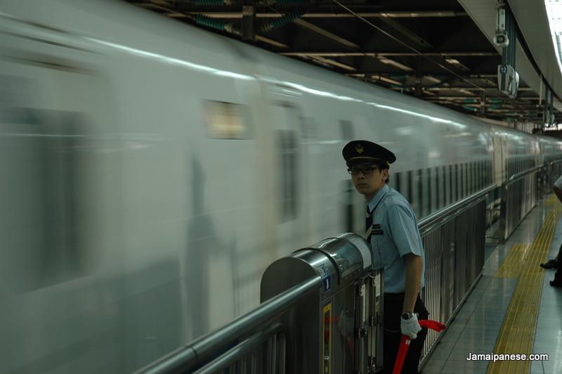 Nagoya-Japan-station-attendant