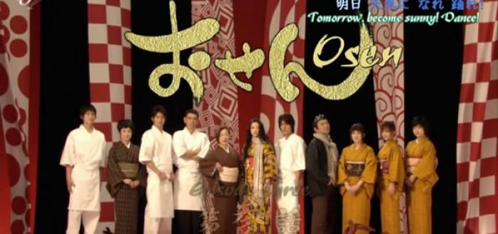 Osen-j-drama