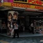 akihabara-photos-48