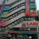 akihabara-photos-57