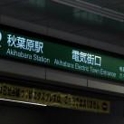 akihabara-photos-59