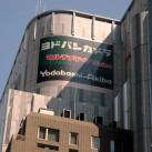 akihabara-photos-60