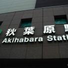 akihabara-photos-71