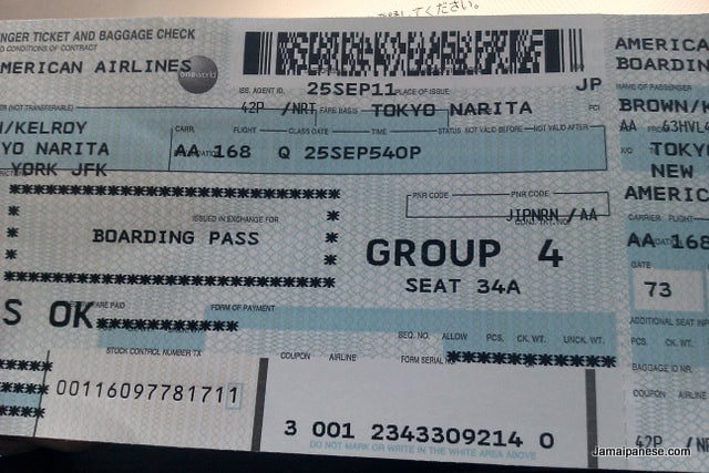 boarding-pass-american-airlines