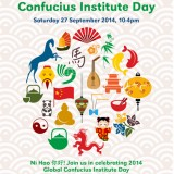 confucius-institute-day-jamaica-2014