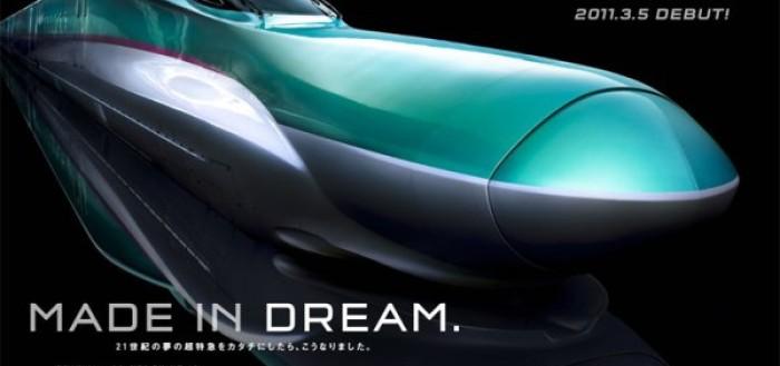 e5-series-shinkansen-japan-made-in-dream