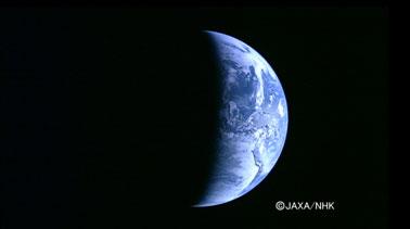 earth_kaguya_jaxa_1