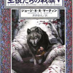 game-of-thrones-japanese-cover-manga-3