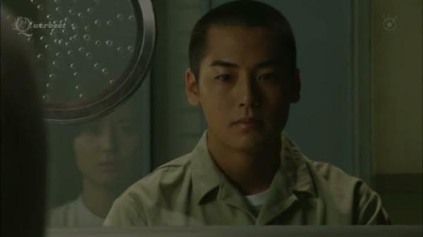 Innocent Love - Japanese Drama - Jamaipanese