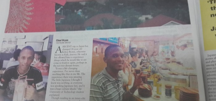 jamaipanese-gleaner-youthlink-feature