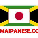 jamaipanese-logo