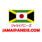 jamaipanese-logo-white