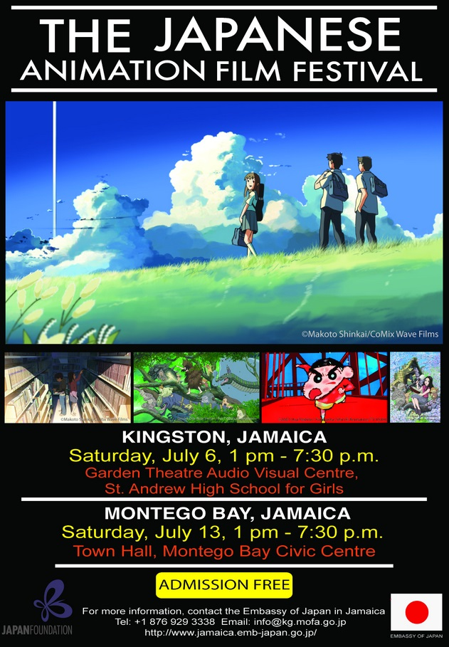 japanese-animation-film-festival-jamaica-2013