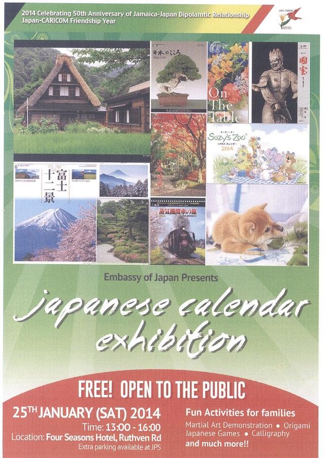 japanese-calendar-exhibition-2014
