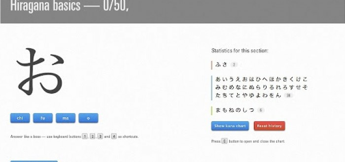 japanese-kana-google-chrome