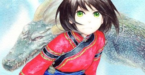 kemono-no-souja-erin-anime