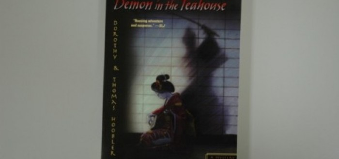 the-demon-in-the-teahouse