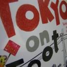 tokyo-on-foot-1